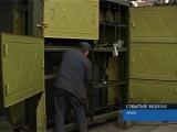 У Шумерлинского завода спецавтомобилей новый управляющий директор