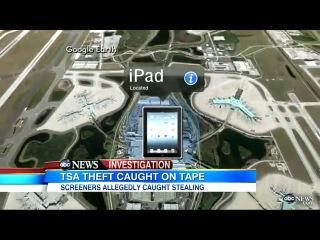 TSA агент найдено с ABC IPad: Брайан Росс Blotter исследование